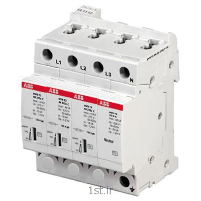 برق گیر 3 فاز تایپ 2مدلABB OVR-T2-3N-40-275S-P-TS
