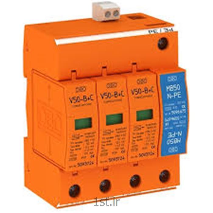 ارستر مدل OBO V50-B+C/3+NPE+FS