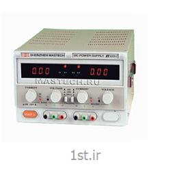 منبع تغذیه DC دوکاناله مستچ مدل MASTECH HY3005-2