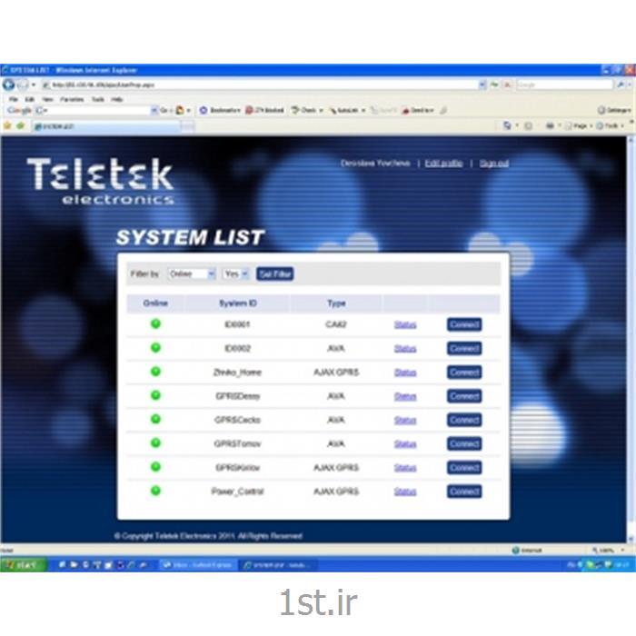 نصب و راه اندازی  برنامه های مانیتورینگ