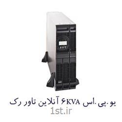 یو پی اس آنلاین 6 کیلو ولت آمپر رک مونت PowerIPC