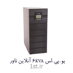 یو پی اس آنلاین 6 کیلو ولت آمپر PowerIPC
