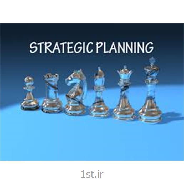 عکس مشاوره مدیریتخدمات مشاوره برنامه ریزی استراتژیک
