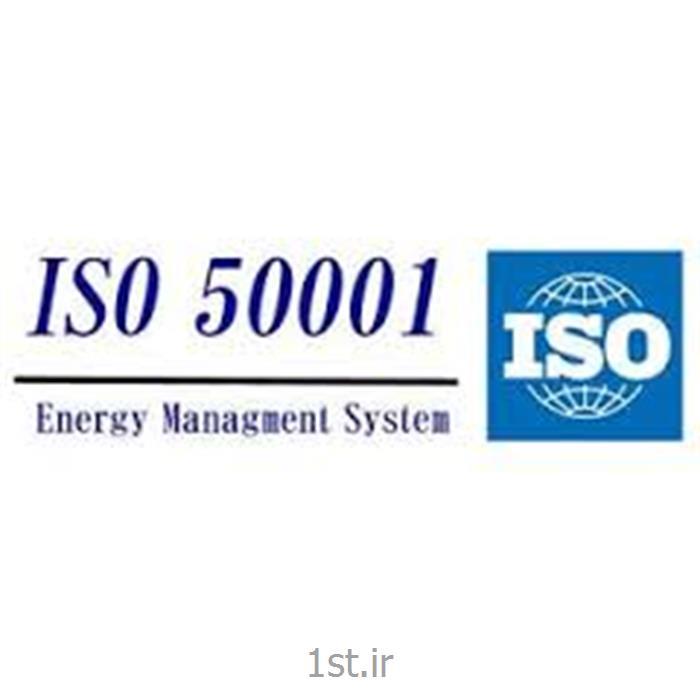 عکس مشاوره مدیریتمشاوره مدیریت انرژی ISO 50001:2011