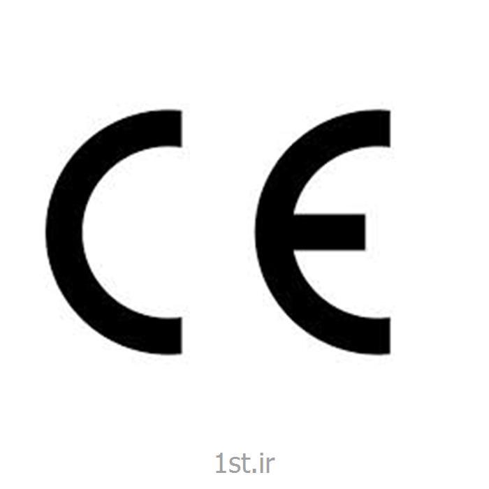 عکس مشاوره مدیریتثبت علائم تجاری CE