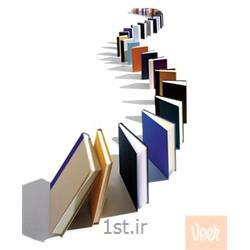 چاپ وزیری کتاب