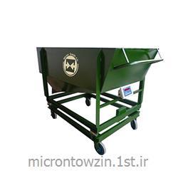 هاپر چرخ دار 600 کیلو میکرون توزین microntowzin