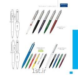 خودکار فلزی تبلیغاتی برقعی