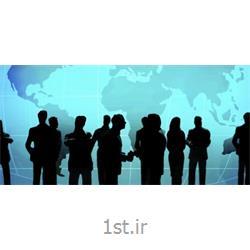 مشاوره بهبود ارتباطات سازمانی