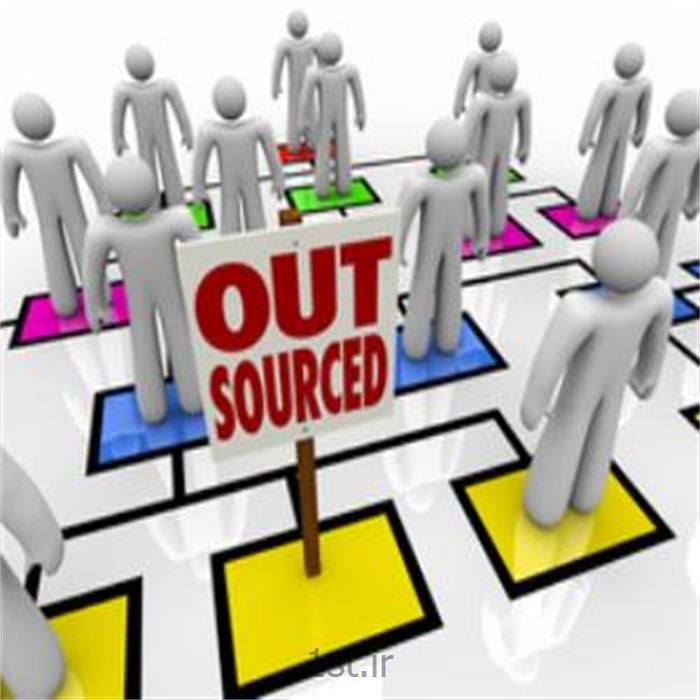 http://resource.1st.ir/CompanyImageDB/3083ce18-7273-4ec0-9d06-72a4a40a5c66/Products/d3c7dc1a-2c1e-4803-aba1-56eb149c410f/1/550/550/برون-سپاری-عملیات-منابع-انسانی.jpg