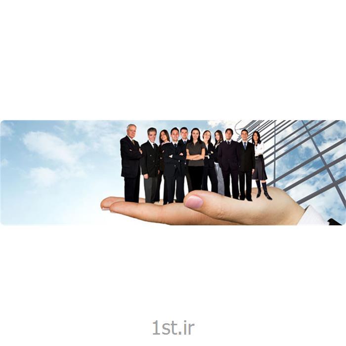 مشاوره استراتژی منابع انسانی