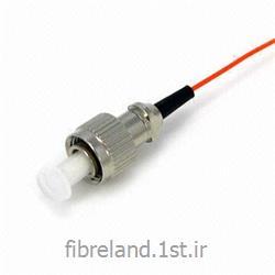 پیگتیل فیبر نوری FC مالتی مود - Pigtail Multi mode FC