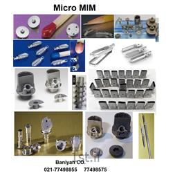 قطعات فلزی میکرو ام .ای.ام سفارشی mim