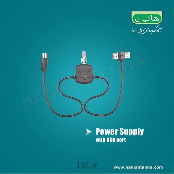 منبع تغذیه با پورت USB