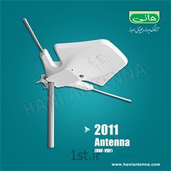 آنتن ثابت هوایی مدل 2011