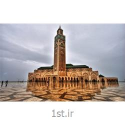 تور مراکش 7 شب ویژه نوروز 97