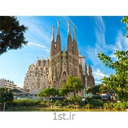 تور بارسلونا و اسپانیا ویژه نوروز 97