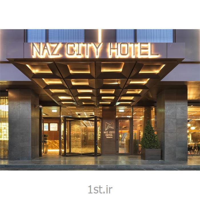 تور 7 روزه استانبول با هتل Naz City