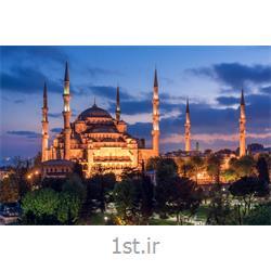 تور 7 روزه استانبول پاییز 96