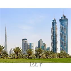 تور 6 روزه امارات با هتل JW Marriot Marquis Hotel