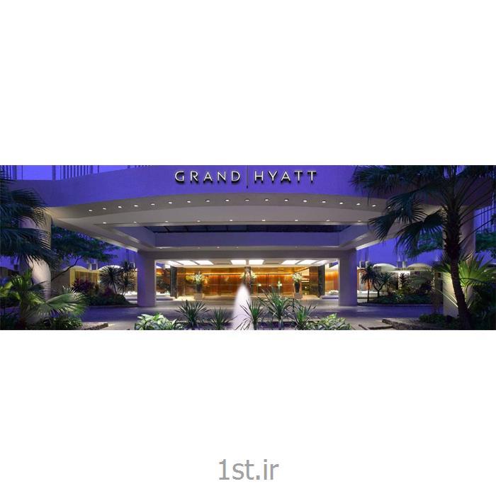 تور 6 روزه امارات با هتل Grand Hyatt