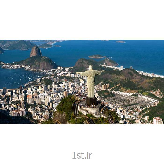 تور 10 روزه برزیل نوروز 96