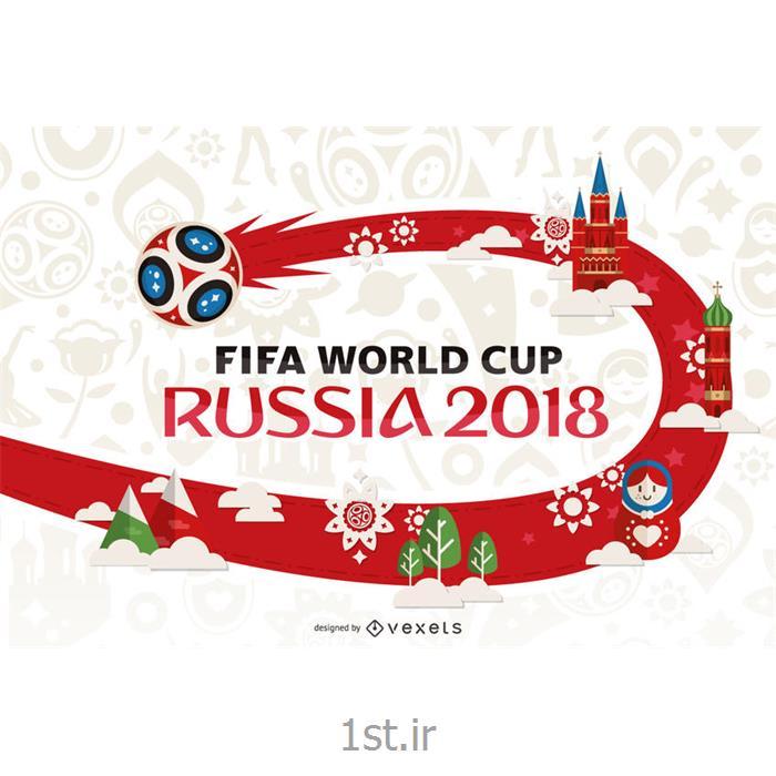 تور 8 روزه روسیه ویژه جام جهانی 97