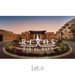 عکس تورهای خارجیتور 6 روز امارات با هتل Atlantis The Palm