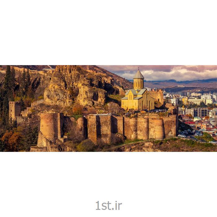 تور 4 شب  و 5 روز گرجستان 22 مهر 96