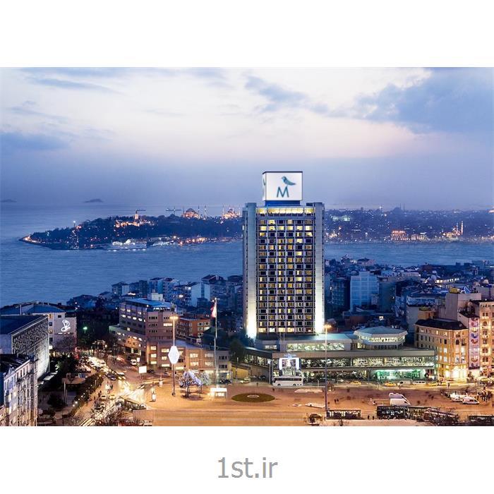 تور 7 روزه استانبول با هتل The Marmara