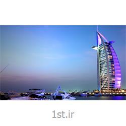 عکس تورهای خارجیتور 6 روزه امارات