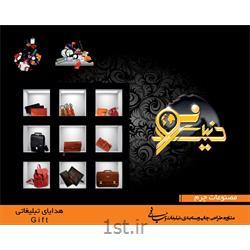 کیف لپ تاپ چرمی تبلیغاتی