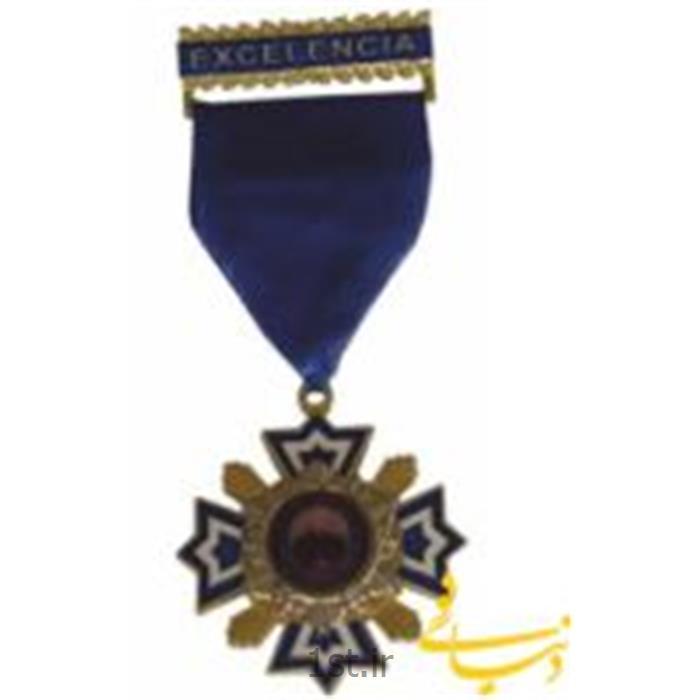 تولید مدال تقدیر
