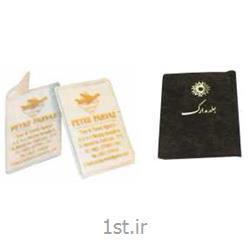 عکس سایر کیف های نگهدارنده جلد مدارک تبلیغاتی