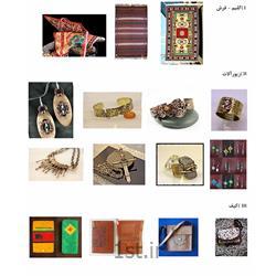 صنایع دستی تبلیغاتی