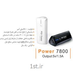 عکس شارژر موبایل ( تلفن همراه )شارژر همراه ( پاوربانک) با چاپ اختصاصی