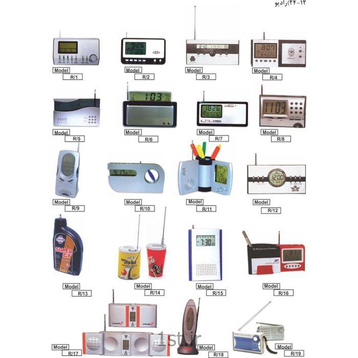 عکس تجهیزات پخش رادیو و تلویزیونتولید رادیو تبلیغاتی