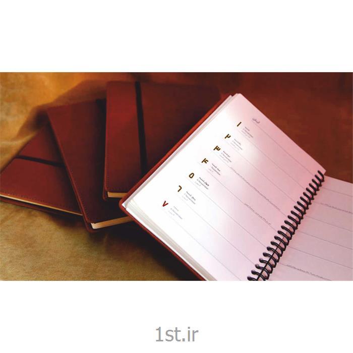 عکس دفتر و دفترچهسررسید جیبی با چاپ اختصاصی