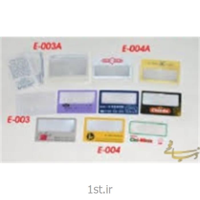 http://resource.1st.ir/CompanyImageDB/31b42031-d3ec-4275-9ec4-c81fbfbc3687/Products/4cebb2db-ad3c-4c1b-9a68-ccd4535740a8/2/550/550/چاپ-کارت-ویزیت-لنز-دار.jpg