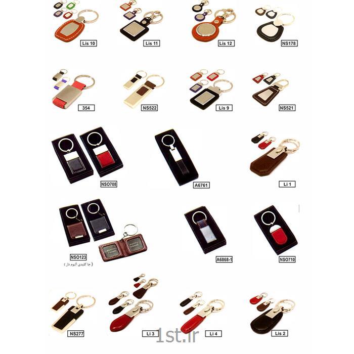 http://resource.1st.ir/CompanyImageDB/31b42031-d3ec-4275-9ec4-c81fbfbc3687/Products/5bb162d1-aa9f-48d2-8e23-db0054e8dfcb/1/550/550/جاکلیدی-اعلاء-چرمی-فلزی.jpg