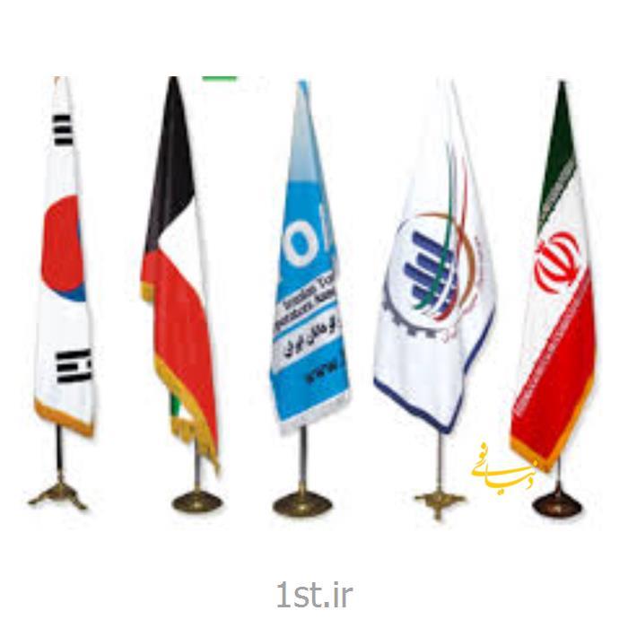 پرچم تبلیغاتی تشریفات