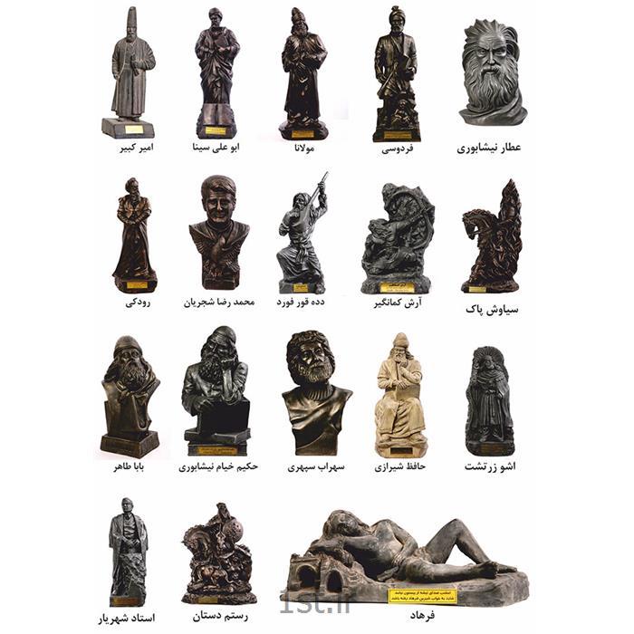 مجسمه مدرن میراث فرهنگی و مذهبی