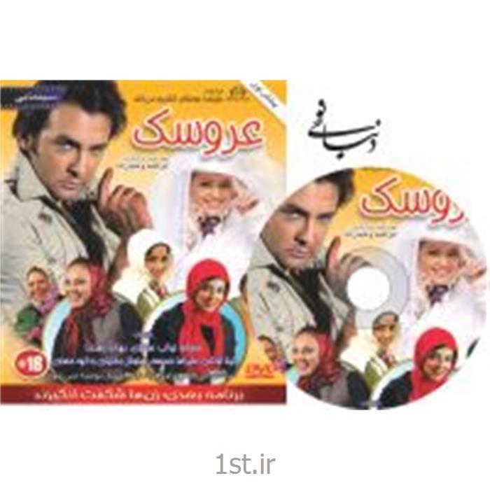 چاپ پاکت ( ولت ) CD , DVD