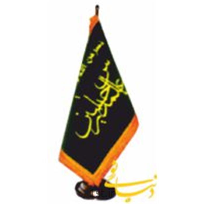 پرچم پارچه ای مذهبی