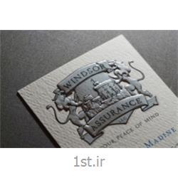 کارت ویزیت ترموگراف ( برجسته )