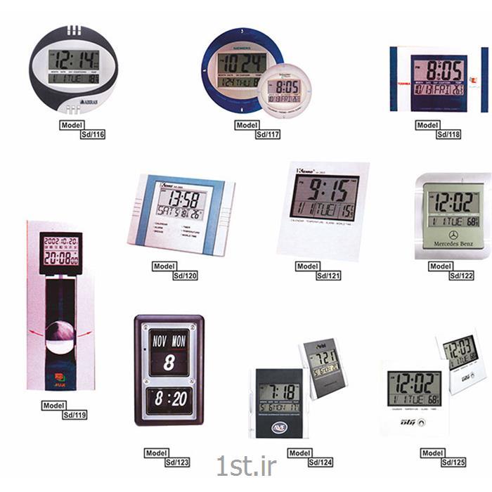 ساعت دیواری دیجیتال