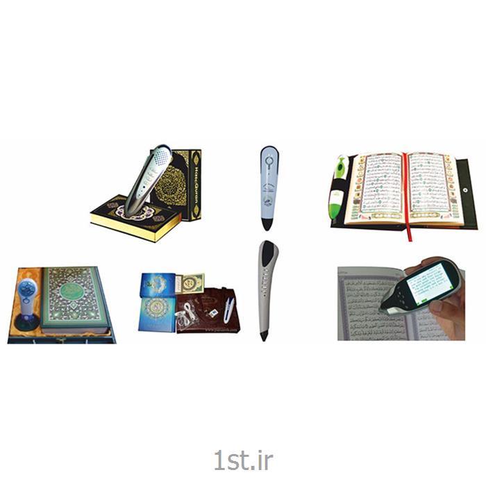 عکس تجهیزات آموزشیکتب نفیس با چاپ اختصاصی