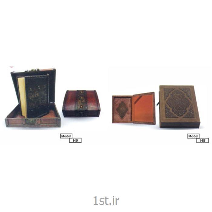 http://resource.1st.ir/CompanyImageDB/31b42031-d3ec-4275-9ec4-c81fbfbc3687/Products/84d1e90b-17e8-4c18-ac51-905b86b0dbf8/3/550/550/کتب-نفیس-با-چاپ-اختصاصی.jpg