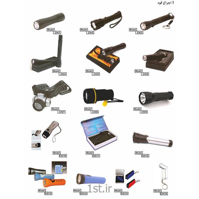 عکس سایر چراغ ها و محصولات مرتبط با روشناییهدایای تبلیغاتی روشنائی