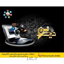 عکس سایر محصولات مرتبط با کامپیوترطراحی و ساخت CD های مالتی مدیا
